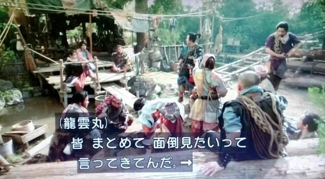 f:id:morifumikirikita319:20170617183009j:image
