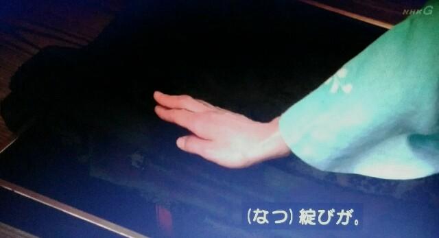 f:id:morifumikirikita319:20170617183046j:image