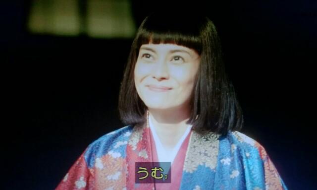 f:id:morifumikirikita319:20170617183231j:image