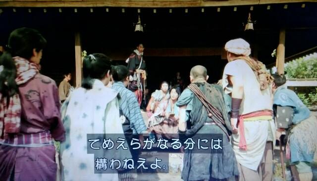 f:id:morifumikirikita319:20170617183400j:image