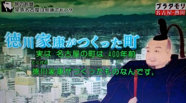 f:id:morifumikirikita319:20170618131841j:image
