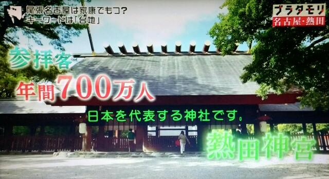 f:id:morifumikirikita319:20170618131933j:image