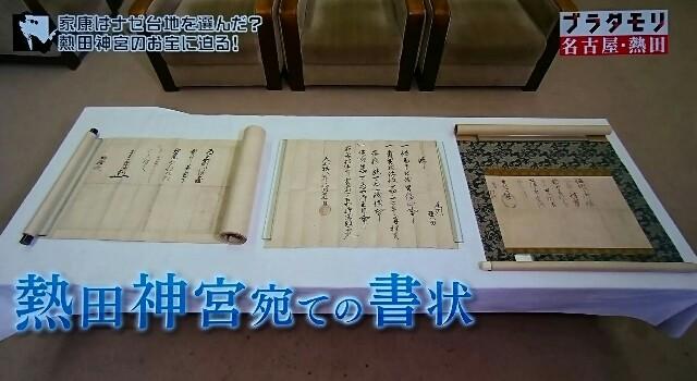 f:id:morifumikirikita319:20170618140352j:image
