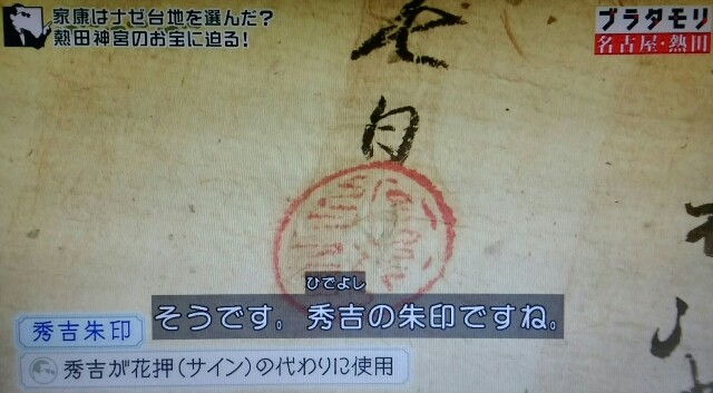 f:id:morifumikirikita319:20170618140424j:image