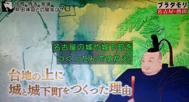 f:id:morifumikirikita319:20170618140458j:image