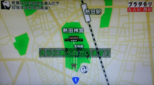 f:id:morifumikirikita319:20170618140528j:image
