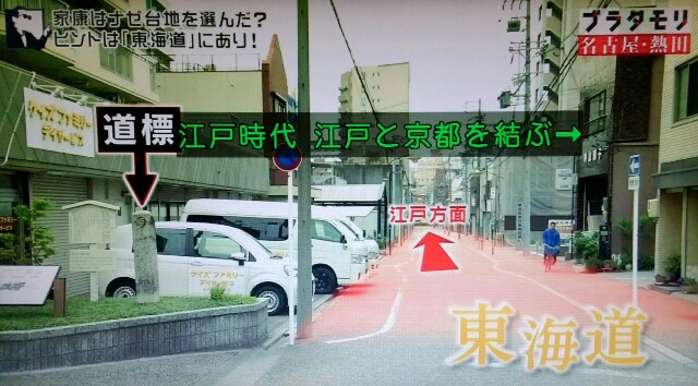 f:id:morifumikirikita319:20170618143006j:image
