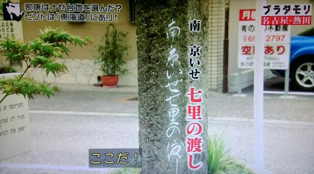 f:id:morifumikirikita319:20170618145705j:image