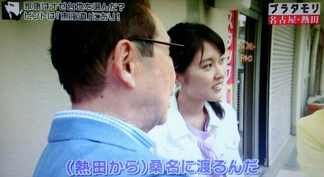 f:id:morifumikirikita319:20170618145723j:image