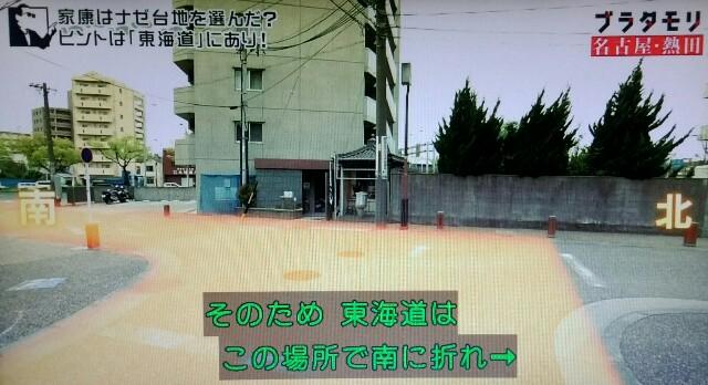 f:id:morifumikirikita319:20170618145827j:image