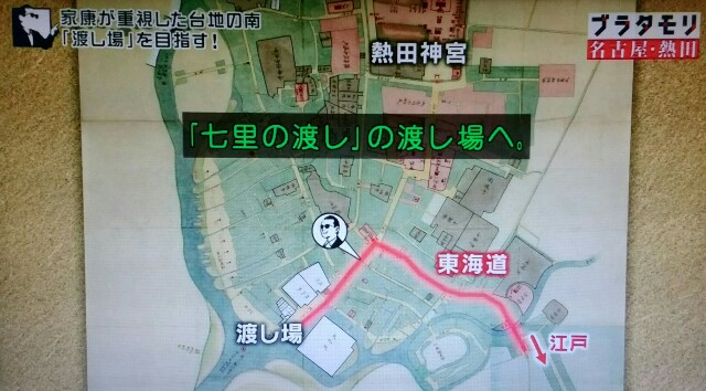 f:id:morifumikirikita319:20170618151134j:image