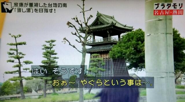 f:id:morifumikirikita319:20170618151212j:image