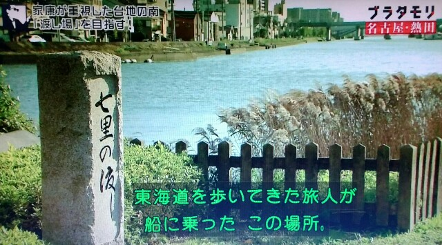 f:id:morifumikirikita319:20170618151258j:image