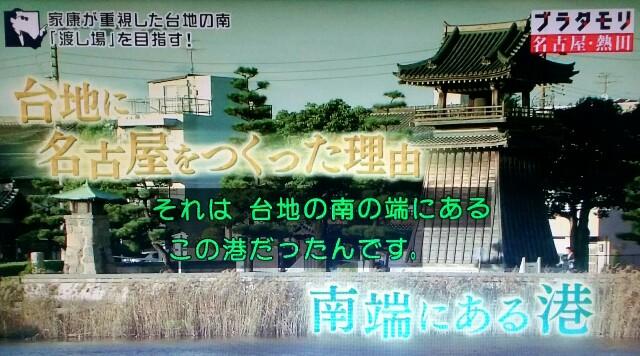 f:id:morifumikirikita319:20170618151316j:image