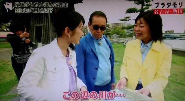 f:id:morifumikirikita319:20170618154834j:image