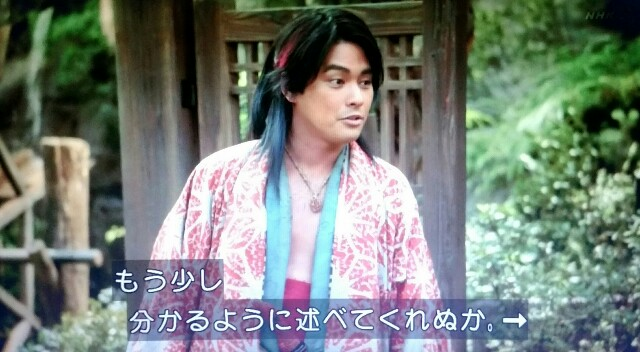f:id:morifumikirikita319:20170618214958j:image