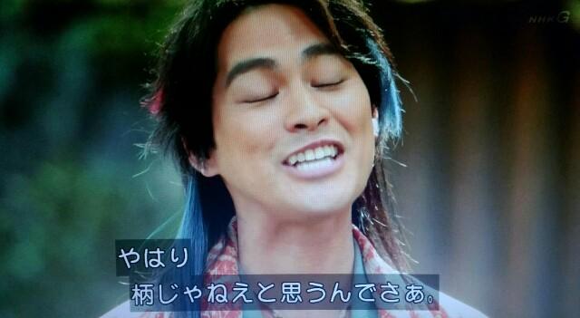 f:id:morifumikirikita319:20170618215018j:image
