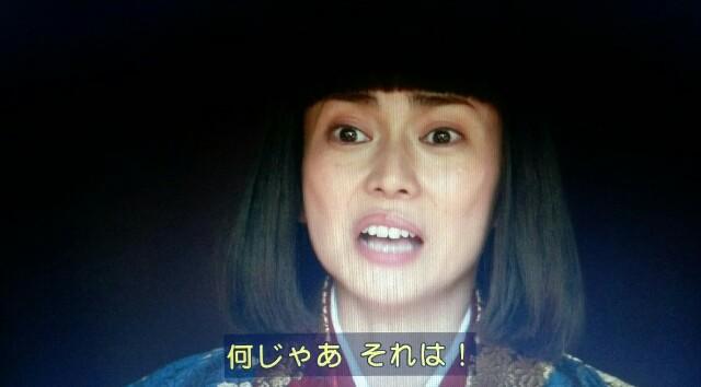 f:id:morifumikirikita319:20170618215045j:image