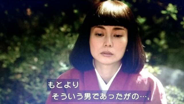 f:id:morifumikirikita319:20170618220301j:image