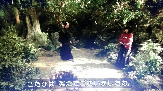 f:id:morifumikirikita319:20170618220400j:image
