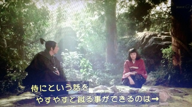 f:id:morifumikirikita319:20170618220446j:image
