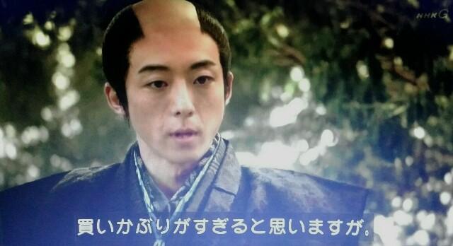 f:id:morifumikirikita319:20170618220531j:image