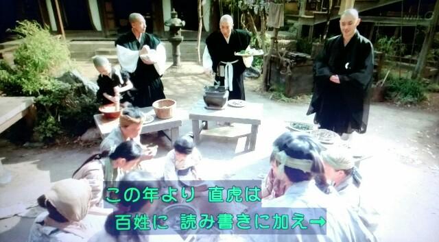 f:id:morifumikirikita319:20170618220548j:image