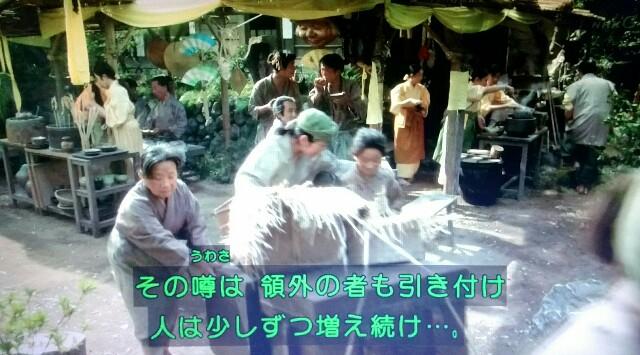f:id:morifumikirikita319:20170618220606j:image