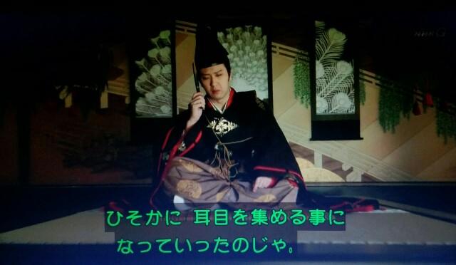 f:id:morifumikirikita319:20170618220633j:image