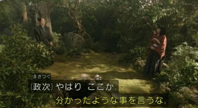 f:id:morifumikirikita319:20170618230219j:image