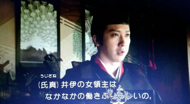 f:id:morifumikirikita319:20170618230248j:image