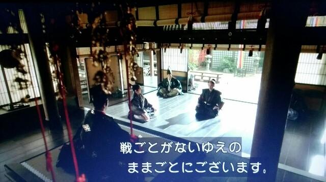f:id:morifumikirikita319:20170618230307j:image
