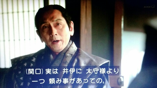 f:id:morifumikirikita319:20170618230337j:image
