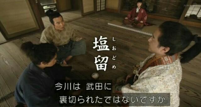 f:id:morifumikirikita319:20170618230354j:image