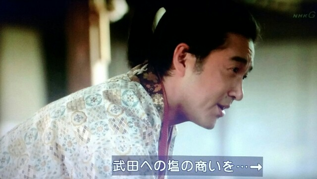 f:id:morifumikirikita319:20170618230413j:image