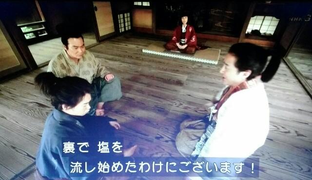 f:id:morifumikirikita319:20170618230428j:image