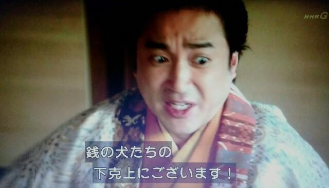f:id:morifumikirikita319:20170618230443j:image