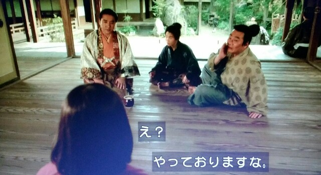f:id:morifumikirikita319:20170618230543j:image