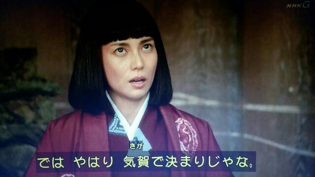 f:id:morifumikirikita319:20170618230558j:image