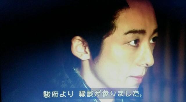 f:id:morifumikirikita319:20170618232628j:image