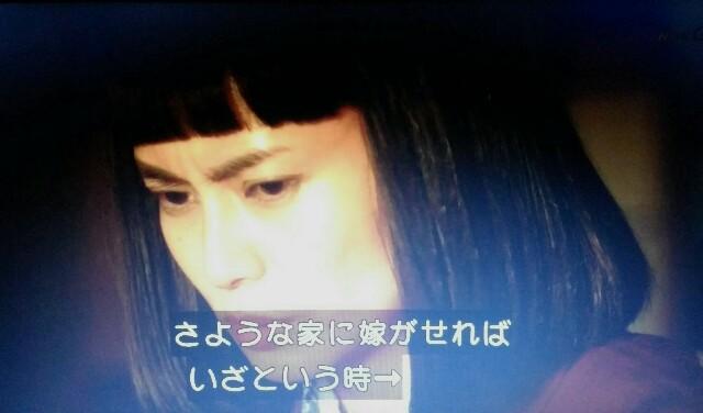 f:id:morifumikirikita319:20170618232722j:image