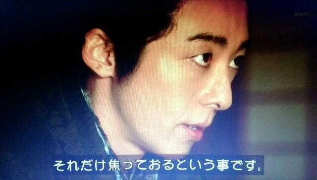 f:id:morifumikirikita319:20170618232734j:image