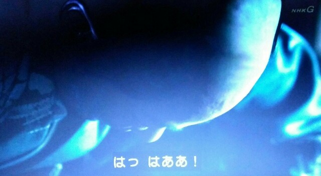 f:id:morifumikirikita319:20170619080808j:image