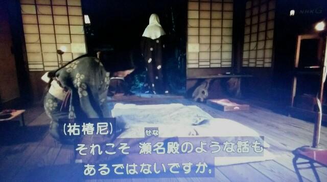 f:id:morifumikirikita319:20170619080852j:image