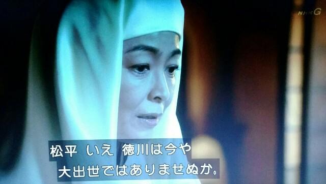 f:id:morifumikirikita319:20170619080909j:image