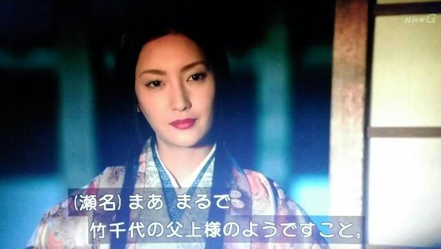 f:id:morifumikirikita319:20170619082207j:image