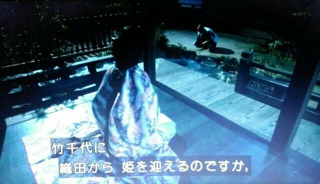 f:id:morifumikirikita319:20170619082238j:image