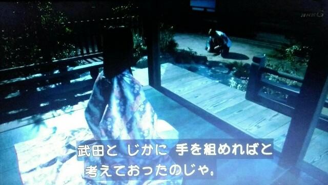 f:id:morifumikirikita319:20170619082312j:image