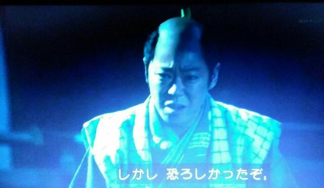 f:id:morifumikirikita319:20170619082332j:image