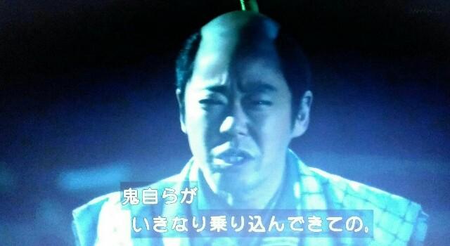 f:id:morifumikirikita319:20170619082346j:image